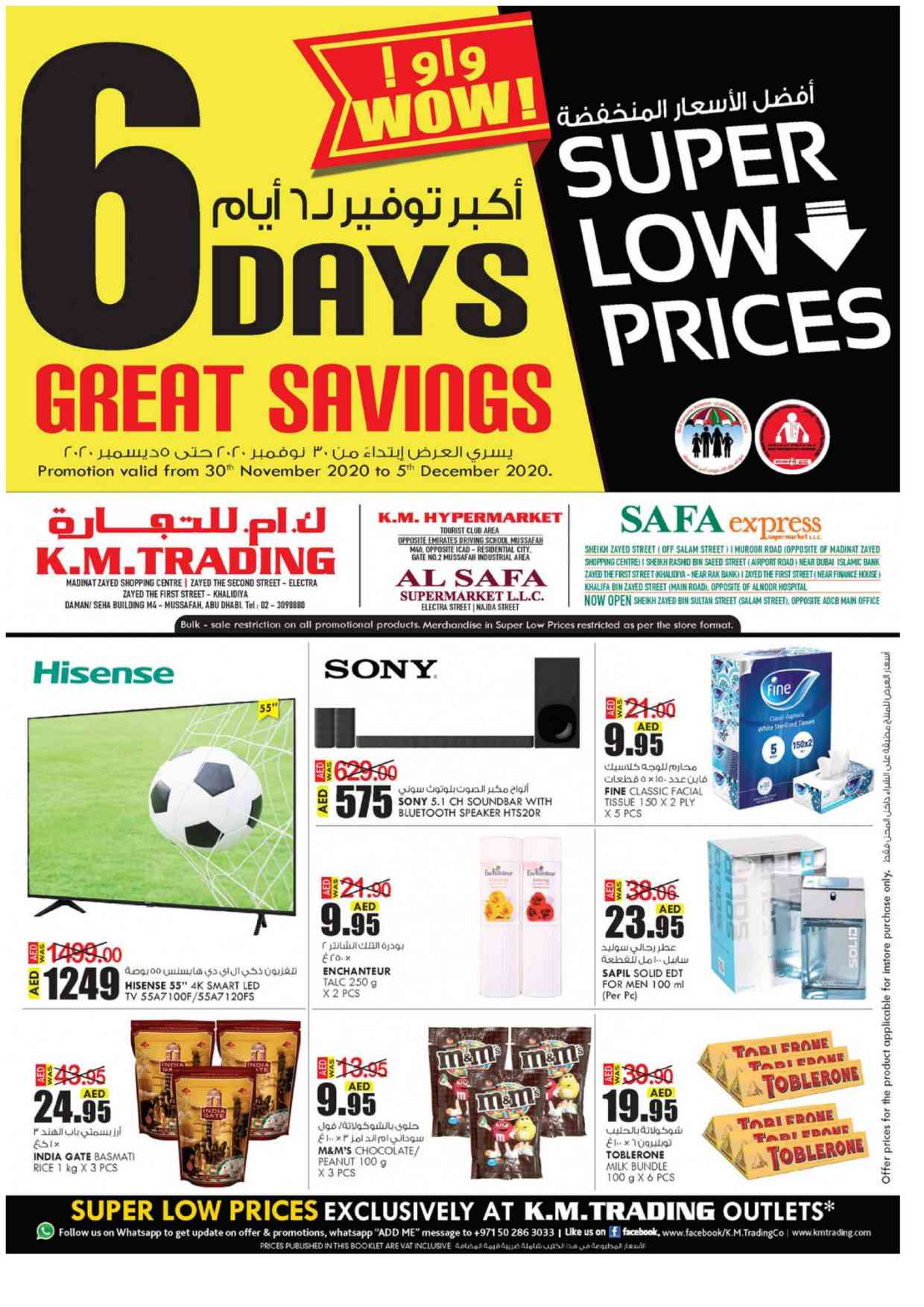 <p>Super Low Prices - Abu Dhabi<br></p>